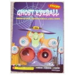 Sticky Ghost Eyeballs 1.5in.