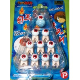 Eyeball Father (Medama Oyagi) Mini Stackables from Japan!