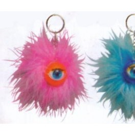 Keychain - Feather Eye
