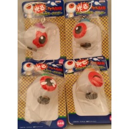 GeGeGe No Kitaro Medayy Ojaji lightup eyeball keychain